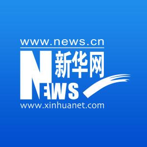 新华网海南频道